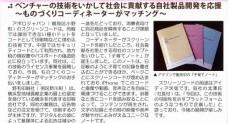 IDEC_YOKOHAMA201501